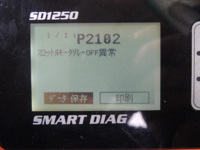 P2102スロットルリレーOFF異常